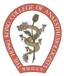 HKCA logo color-official